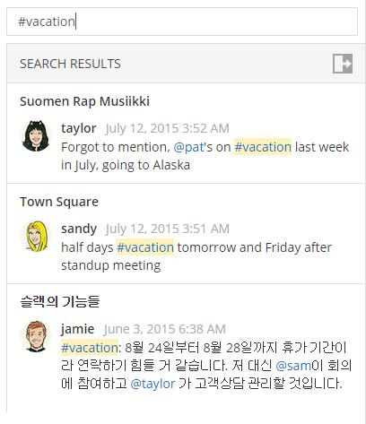 Mattermost Screenshot 1